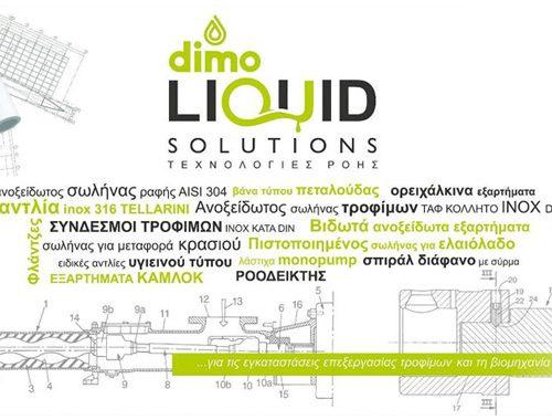 Slide 1 Liquid
